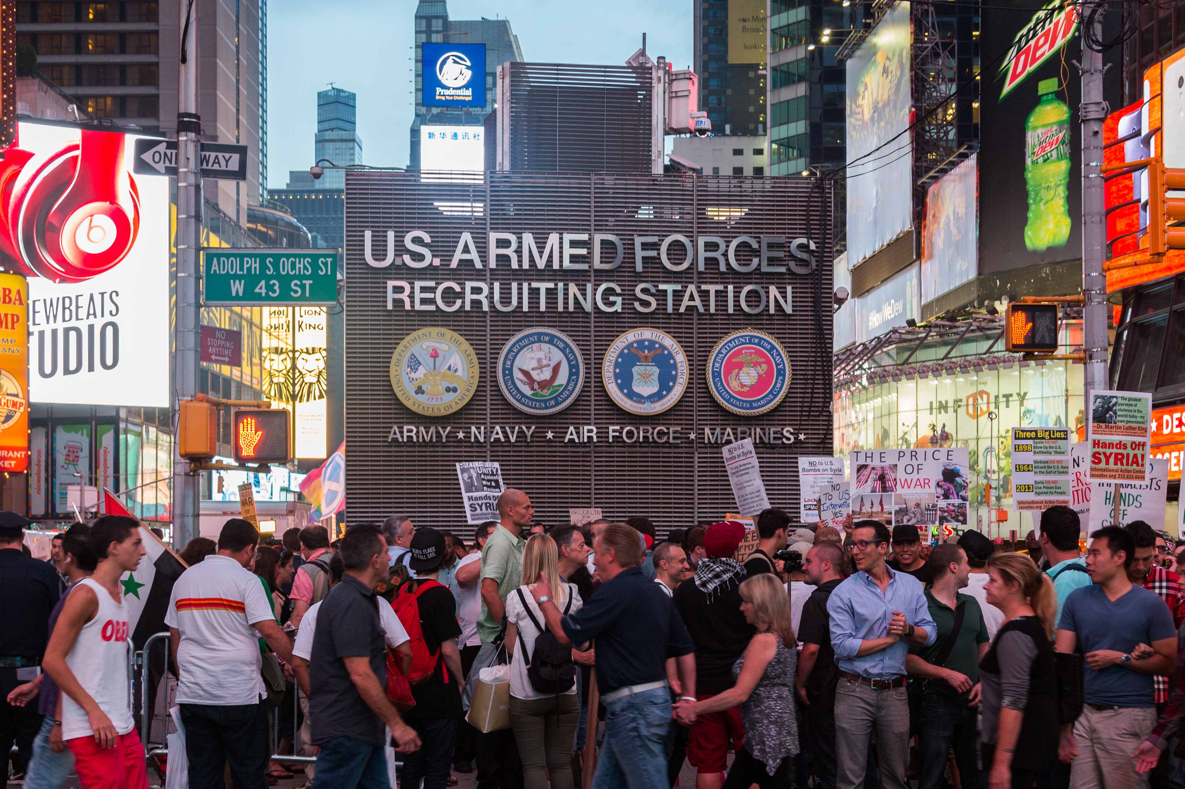 New York City Us Armed Forces Recruiting Station
